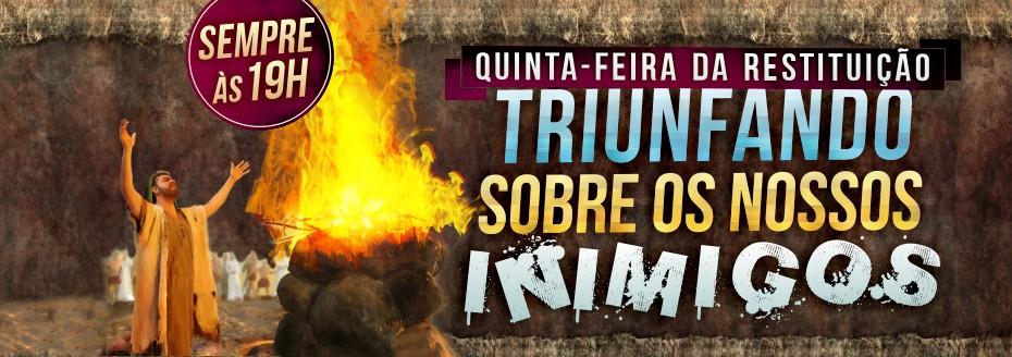 triunfandosobrenossosinimigos_quinta-site